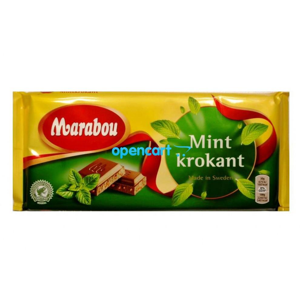 Шоколад marabou, апельсин 200гр